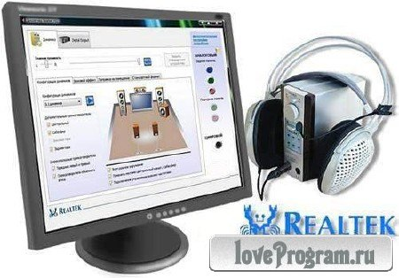 Realtek High Definition Audio Drivers 6.01.7378 x64 / 6.01.7368 x86 Vista/7/8/8.1 + 5.10.7116 XP