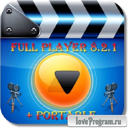 Full Player 8.2.1 + Portable (Rus/Eng)