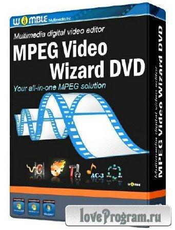 Womble MPEG Video Wizard DVD 5.0.1.111 (12/2014)