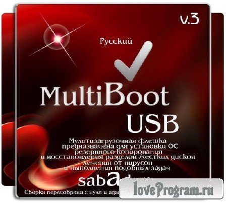 MultiBoot USB v.3 by sabadun (2014/RUS)