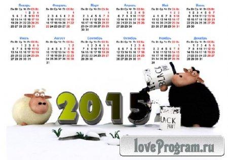 Красивый календарь — Смешные овечки