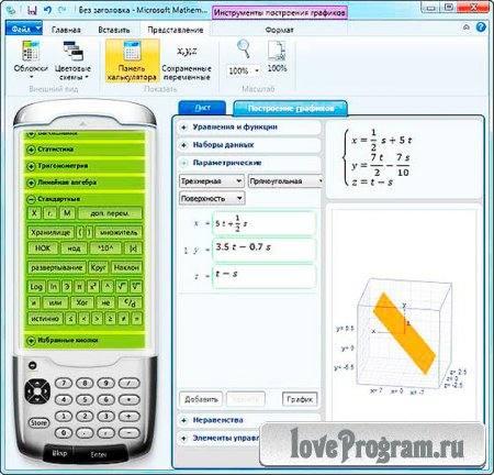 Microsoft Mathematics 4.2.4 + AddIN 86x64 + Manuals