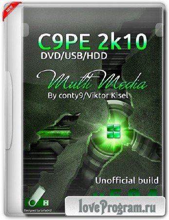 C9PE 2k10 CD/USB/HDD 5.9.4 Unofficial (2014/RUS/ENG)