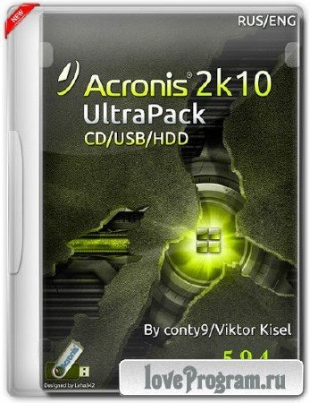Acronis 2k10 UltraPack CD/USB/HDD 5.9.4 (2014/RUS/ENG)
