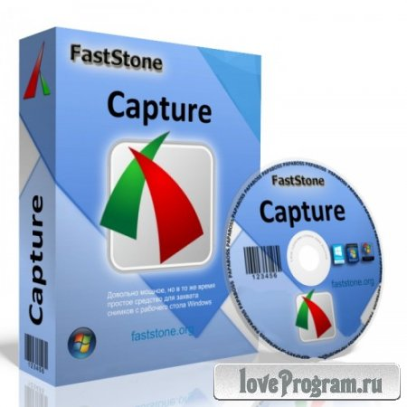 FastStone Capture 8.0 Final RePack (& Portable) by D!akov