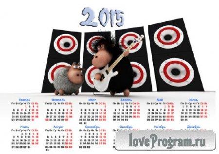 Красивый календарь — Музыкальные овечки