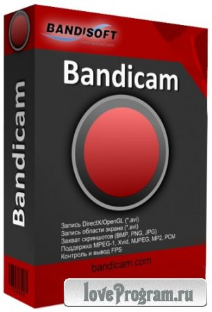 Bandicam 2.1.2.740 RePack (& Portable) by KpoJIuK