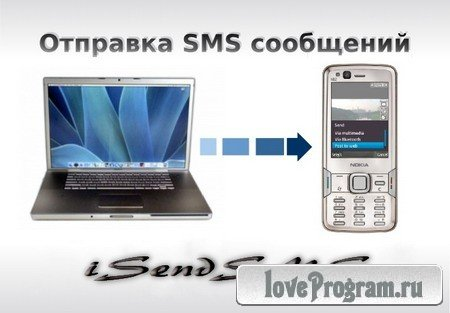 iSendSMS 2.3.5.802 + Portable