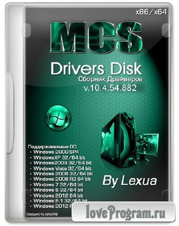 MCS Drivers Disk v.10.4.54.882 revision 150105 (2015/RUS/MULTi4)