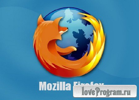 Mozilla Firefox 35.0 Final RePack/Portable by Diakov