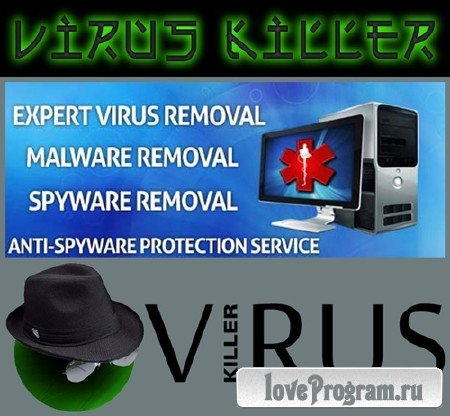 UVK Ultra Virus Killer 6.9.0.0