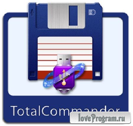 Total Commander 8.51a Extended 15.1 RePack & Portable by BurSoft