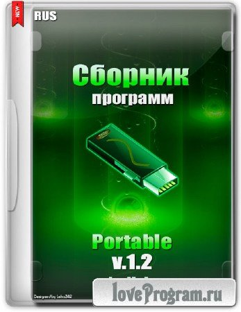 Сборник программ v.1.2 (2014) PC | Portable by Valx