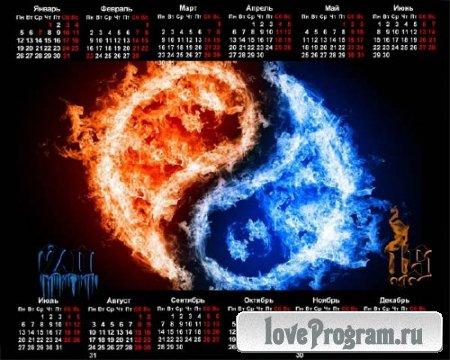 Красивый календарь — Инь и Ян