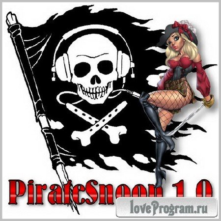 PirateSnoop 1.0 Alpha Portable (Ml/Rus/2015)