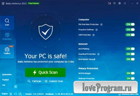 Baidu Antivirus 2015 5.4.1 Build 104407 - Мощный Антивирус