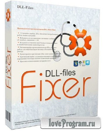 DLL-Files Fixer 3.2.81.3050