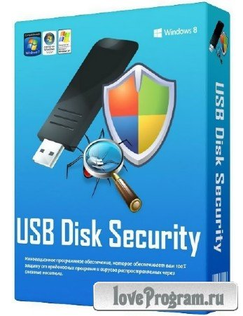 USB Disk Security 6.5.0.0 DC 23.03.2015