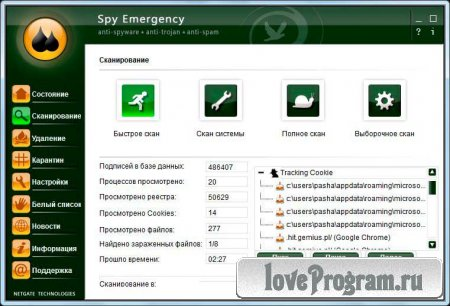 Spy Emergency 14.0.705.5