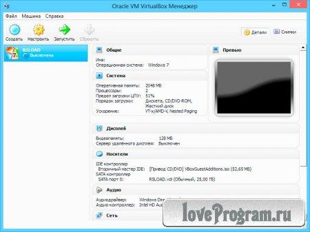 VirtualBox 5.0.0 Build 99371