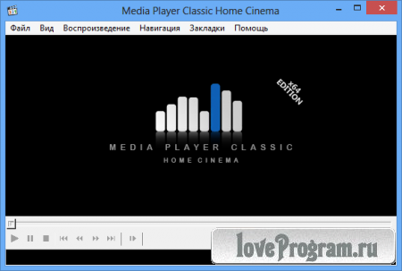 Media Player Classic Home Cinema 1.7.8.154 + Portable