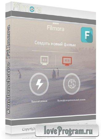 Wondershare Filmora 6.0.3.15