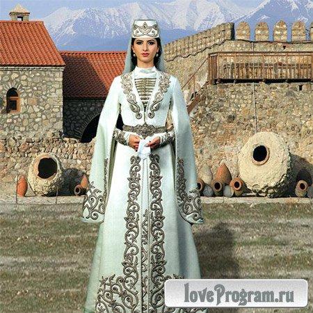 Шаблон  женский — Грузинский национальный костюм