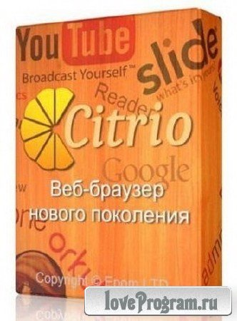 Citrio 41.0.2272.255 Multi Ru