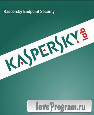 Kaspersky Endpoint Security 10.2.2.10535 RePack by SPecialiST V15.5