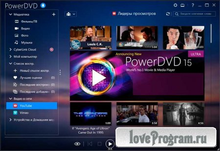Cyberlink Power DVD Ultra 15.0.1804.58
