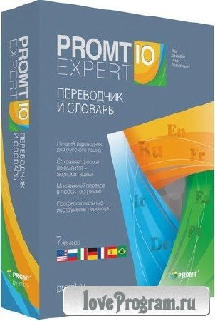 PROMT Expert 10 Build 9.0.526 Portable by bumburbia