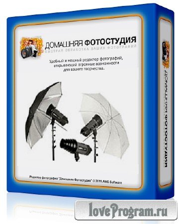 Домашняя Фотостудия 8.00 Rus Portable by SamDel