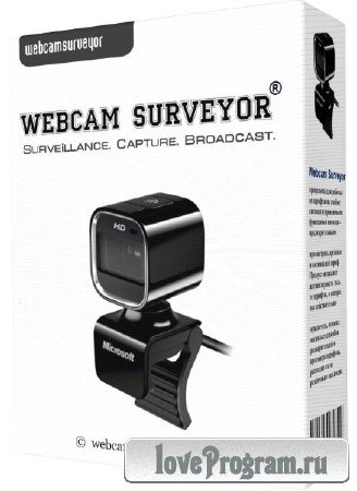 Webcam Surveyor 3.2.5 Build 993 Final