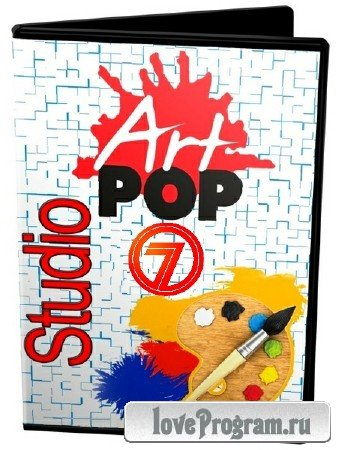 Pop Art Studio 7.0 Batch Edition