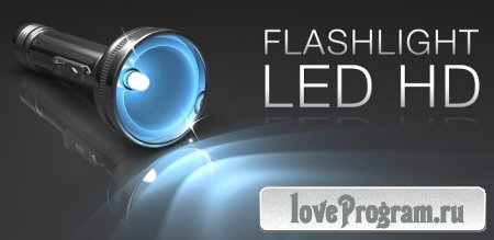 FlashLight HD LED Pro 1.86.2 - Фонарик для Android
