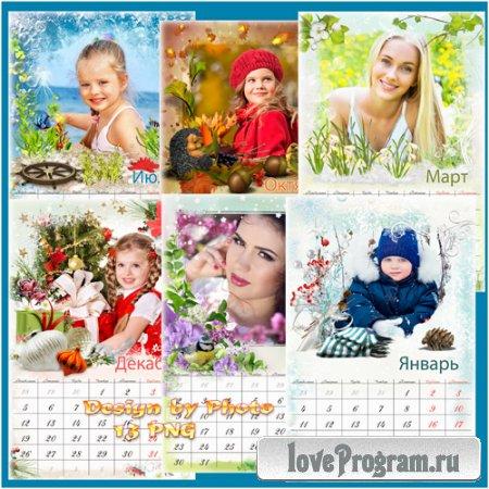 Перекидной календарь с рамками для фото на 2016 год — Времена года