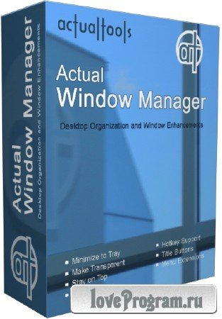 Actual Window Manager 8.6 Final