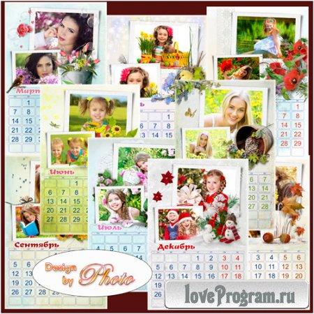 Перекидной календарь с рамками для фото на 2016 год — Четыре сезона