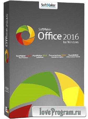 SoftMaker Office Professional 2016 rev 745.1010