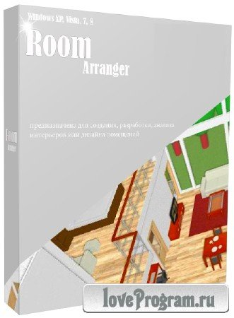Room Arranger 8.1
