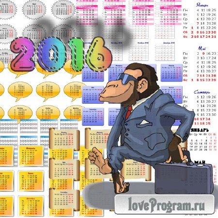 Календарные сетки на 2016 год — Деловая обезьяна символ делового года