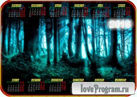 Настенный календарь — Темный лес (PNG, PSD)