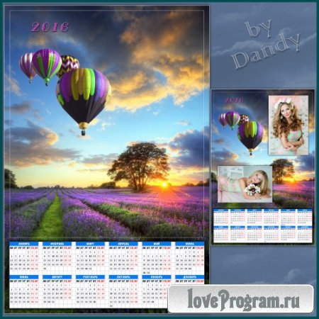 Календарь  на 2016 год — Воздушные шары на закате