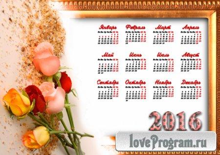 Календарь - Нежные розы (png, psd)