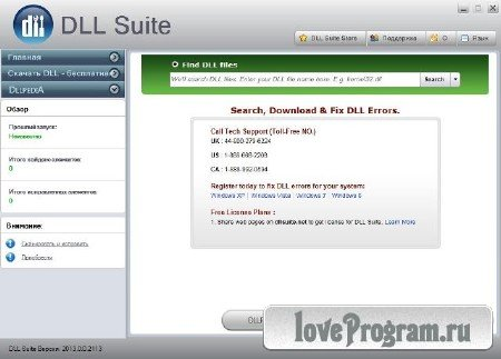 DLL Suite 2013.0.0.2113 Final + Portable