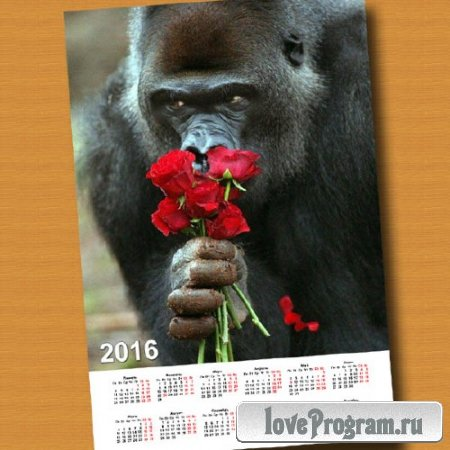 Красивый календарь - Обезьяна с розами
