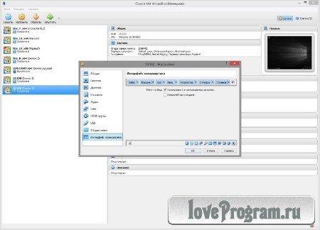 VirtualBox v5.0.0 r101573 Final + Extension Pack