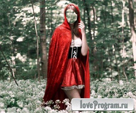 Шаблон для фотомонтажа - Костюм красной шапочки