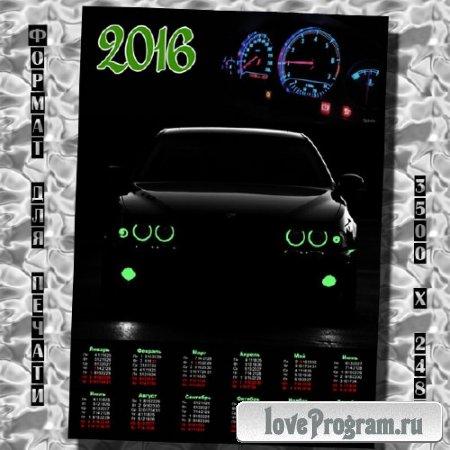 Календарь на 2016 год - BMW