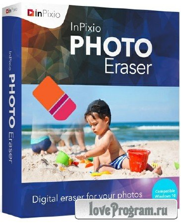 Avanquest InPixio Photo Eraser 8.0.0